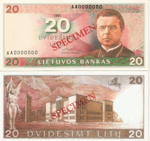 Lithuania 20 Litu Currency Pamphlet 1991