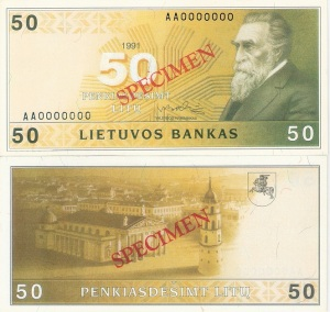 Lithuania 50 Litu Currency Pamphlet 1991