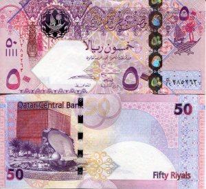 Qatar 50 Riyals p28