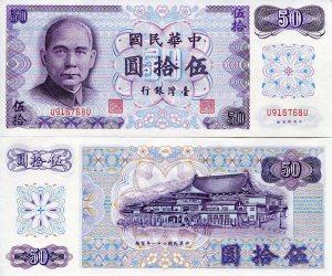 Taiwan 50 Yuan p1984