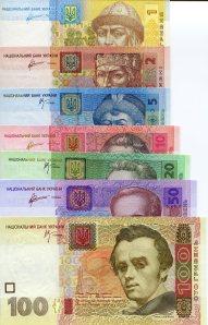 Ukraine1-100 Hryvnia Set 7 notes