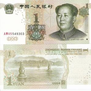 China 1 Yaun p895