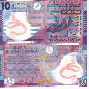 Hong Kong 10 dollars - p401 Polymer SMALL