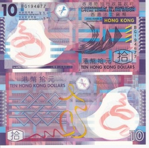 Hong Kong 10 dollars - p401 Polymer SMALL