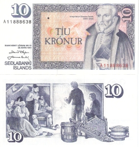 This lovely Iceland note has only on pick-p48. Yes has many sign sets for example this note is p48 sign38.