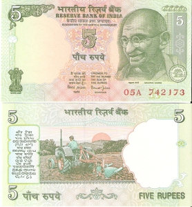 p88Ab - p88 in India is a 10 Rupee and is distinguished by a,b,c ect by the year. However the 5 Rupee instead of being p87 was made to be p88Ab to show the difference.