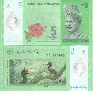 Malaysia 5 Ringgit pNEW 2012 POLY SMALL