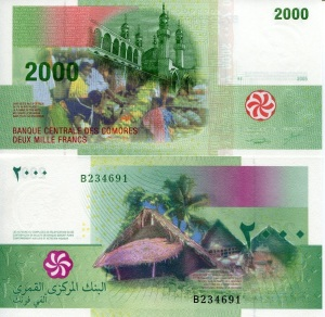 Comors 2000 Francs p17 - available for purchase at robertsworldmoney.com