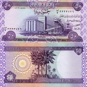 Iraq 50 Dinars p90