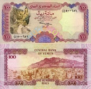 Yemen 100 Rials