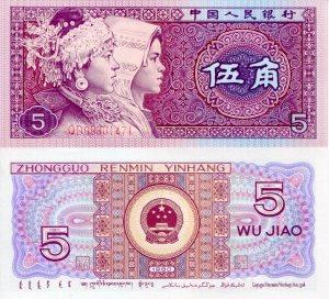 China 5 Jaio p883