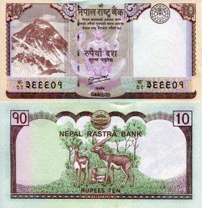Nepal 10 Rupee pNew2013 $0.75