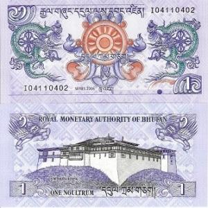 Bhutan 1 Ngultrum p27
