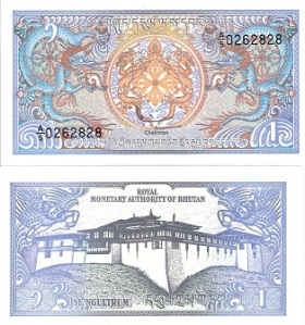Bhutan 1 Nugultram p12