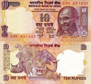 India 10 Rupee pNew2012 $1.50