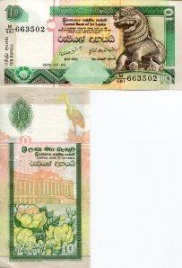 Sri Lanka 10 Rupee p115e $1.00