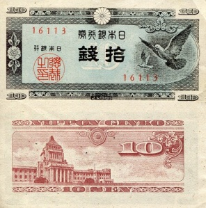 Japan 10 Sen p84gradeaunc-xf