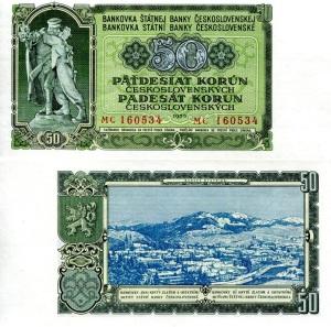Czechoslovakia 10 Korun p85b 1953