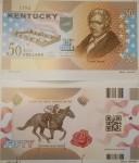 Kentucky Banknote - (proof)