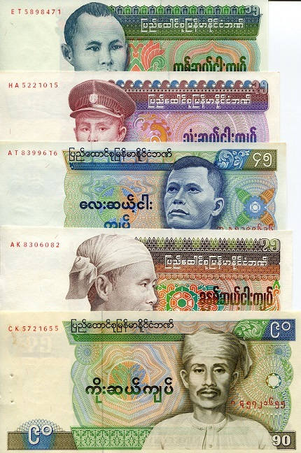 Set of Burmese Banknotes with its unique denominations - available for purchase at robertsworldmoney.com
