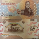 Mississippi State Banknote - #20