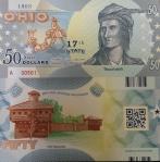 Ohio State Banknote - #17