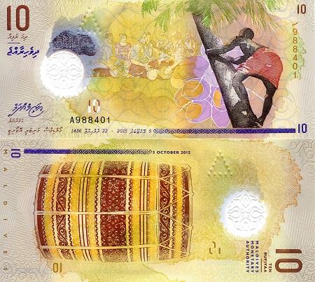 Maldives 10 Rufiyaa (2016)