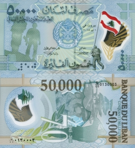 Lebanon 50,000 Livres - 2015 IBNS Banknote of the Year Nominee