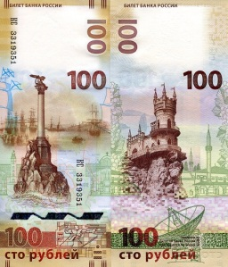 Russia (Crimea) 100 Rubles - 2015 IBNS Banknote of the Year Nominee