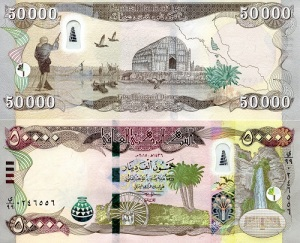 Iraq 50,000 Dinars - 2015 IBNS Banknote of the Year
