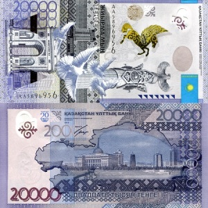 Kazakhstan 20,000 Tenge - 2015 IBNS Banknote of the Year Nominee