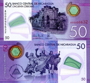 Nicaragua 50 Cordobas - 2015 IBNS Banknote of the Year