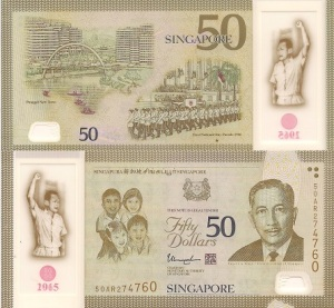 Singapore 50 Dollars - 2015 IBNS Banknote of the Year