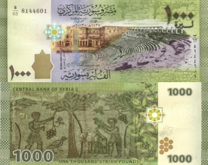 Syria 1,000 Pounds - 2015 IBNS Banknote of the Year