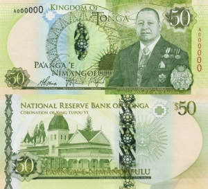 Tonga 2015 IBNS Banknote of the Year Nominee