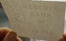 5 Rupee Banknote Paper featuring watermark of King George VI