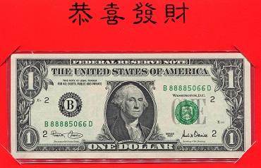 smallUS$1luckymoney-2001