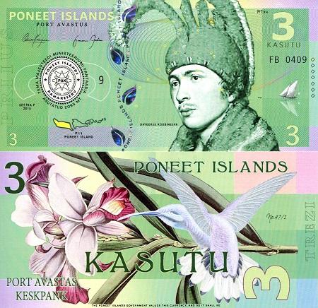 Banknote featuring King Dayeekee Koobineeva