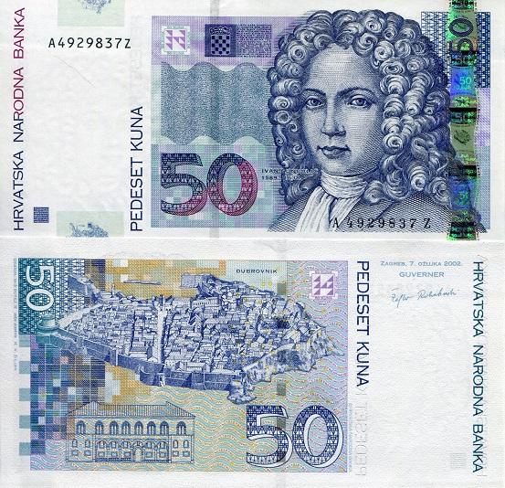 Croatian 50 Kuna p40