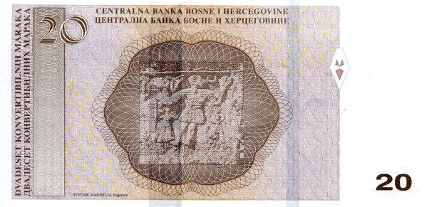 bosnia20markap82-2012back