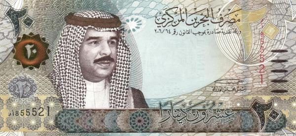 Bahrain 20 Dinar Banknote