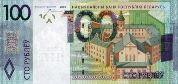 Belarus 100 Ruble Banknote