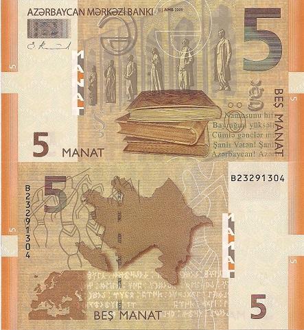 Azerbaijan 5 Manat (2009)