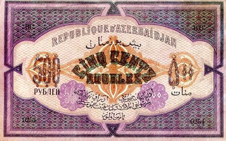 Azerbaijan 500 Manat