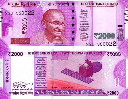 India 2,000 Rupees