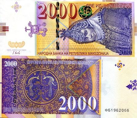 Macedonia 2,000 Denari