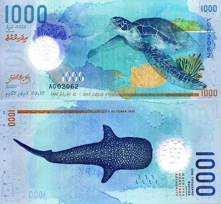 Maldives 1,000 Rufiyaa Banknote