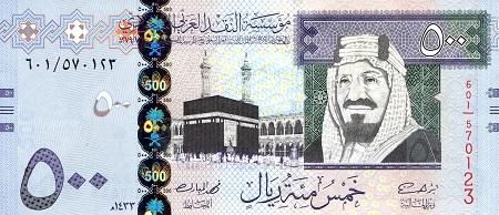 Saudi Arabia 500 Riyals