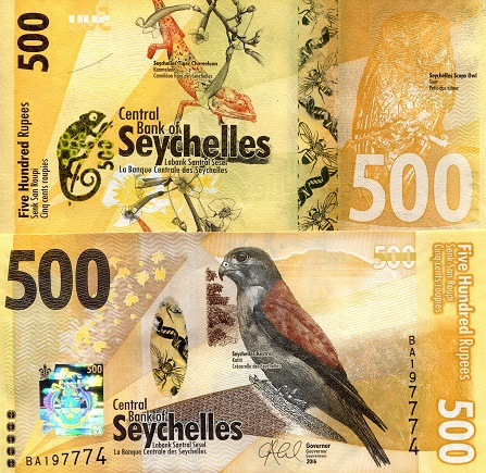 Seychelles 500 Rupees