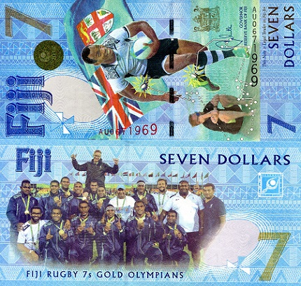 Fiji 7 Dollar Note - Rugby 7's
